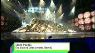 Sakis Rouvas - Pio Dinata / [This is our night Greek Version]  (Mad VMA 2009)