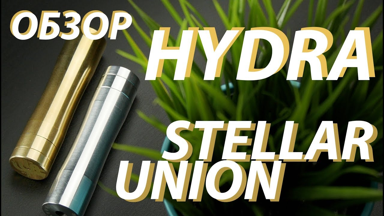 сайт hydra union