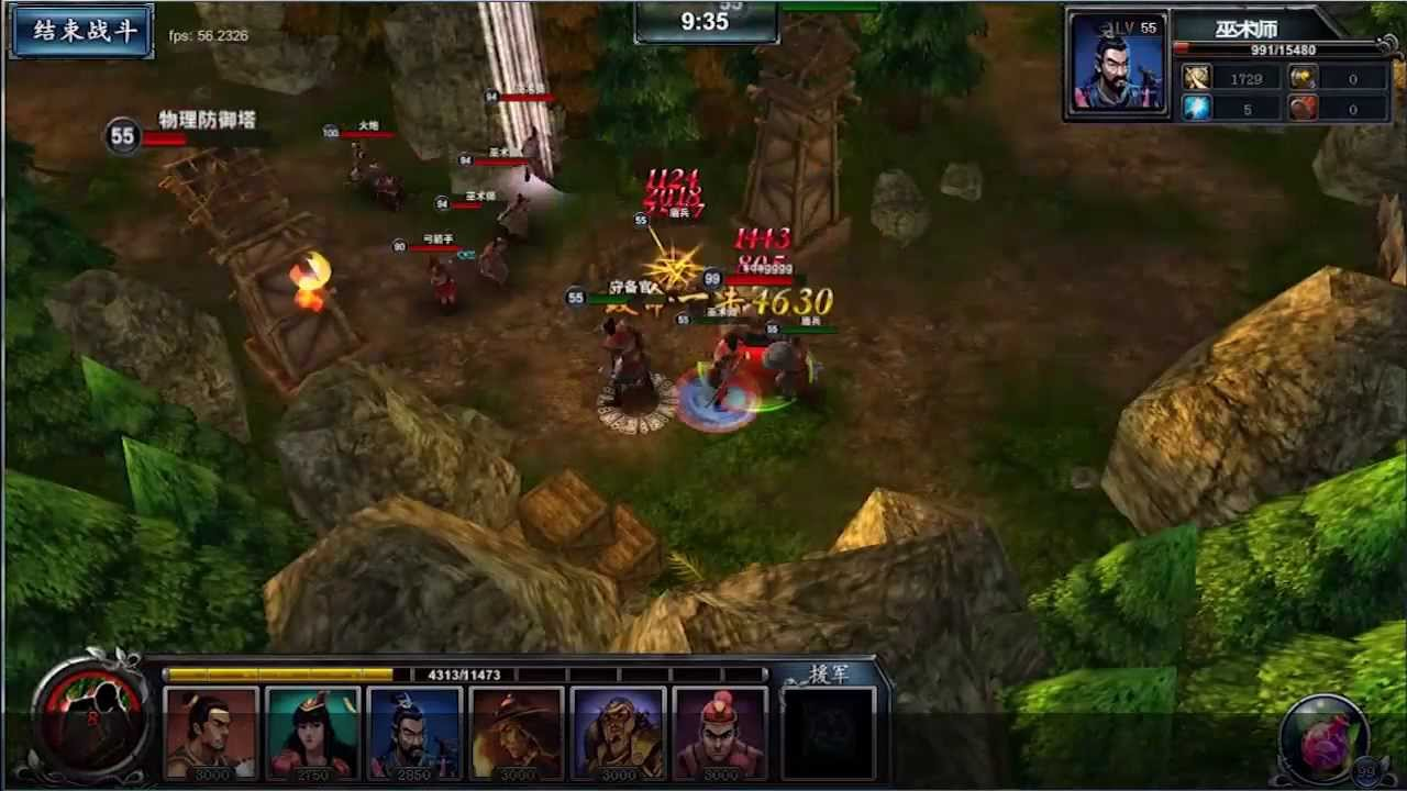 the first 3d rts mobile game the mobile dota lol youtube
