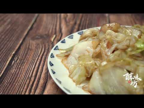 Hand-Shredded Cabbage  | Chinese Food Easy Recipes
