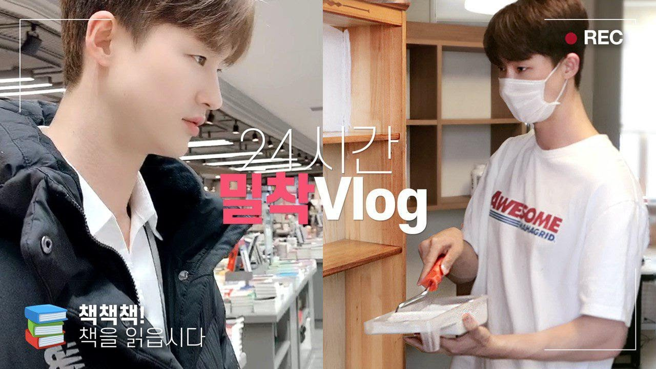 마크's로그(ep.11/15) 대청소📦! 책장 정리중 유물이?! l [vlog] Cleanup My Bookshelf & Reading a Book Change My Life !