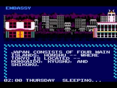 Sega Master System - Where in the World is Carmen Sandiego