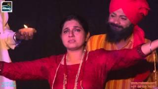 HASHAM SHAH MELA - 2014 || JAGDEV KALAN (Amritsar) || AGG DA DARIYA - Punjabi Play || HD ||