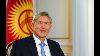 Алмазбек Атамбаев 2020 жылдагы парламенттик шайлоого аттанат