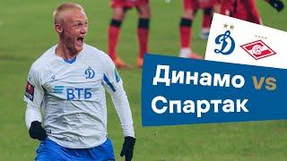 🔥 «Инсайд»: возвращение домой, победа над «Спартаком» и дебютный гол Тюкавина