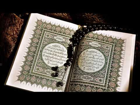 Surah Waqiah by Qari Waheed Zafar Qasmi with Urdu Translation