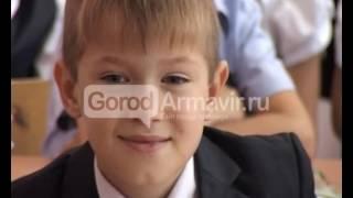 Новости Армавир,0209,Полицейские в школе