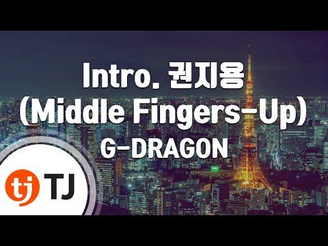 [TJ노래방] Intro. 권지용(Middle Fingers-Up) - G-DRAGON() / TJ Karaoke