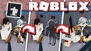 INVISIBLE GHOST PERK TROLLING!! *SPOOKY* (Roblox Murder Mystery 2)