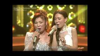 全くことなった世代の日本を代表する2人の歌手が競演する番組 今回はレ...