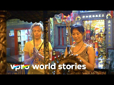 How in Taiwan spirituality and modern life go together | VPRO Documentary