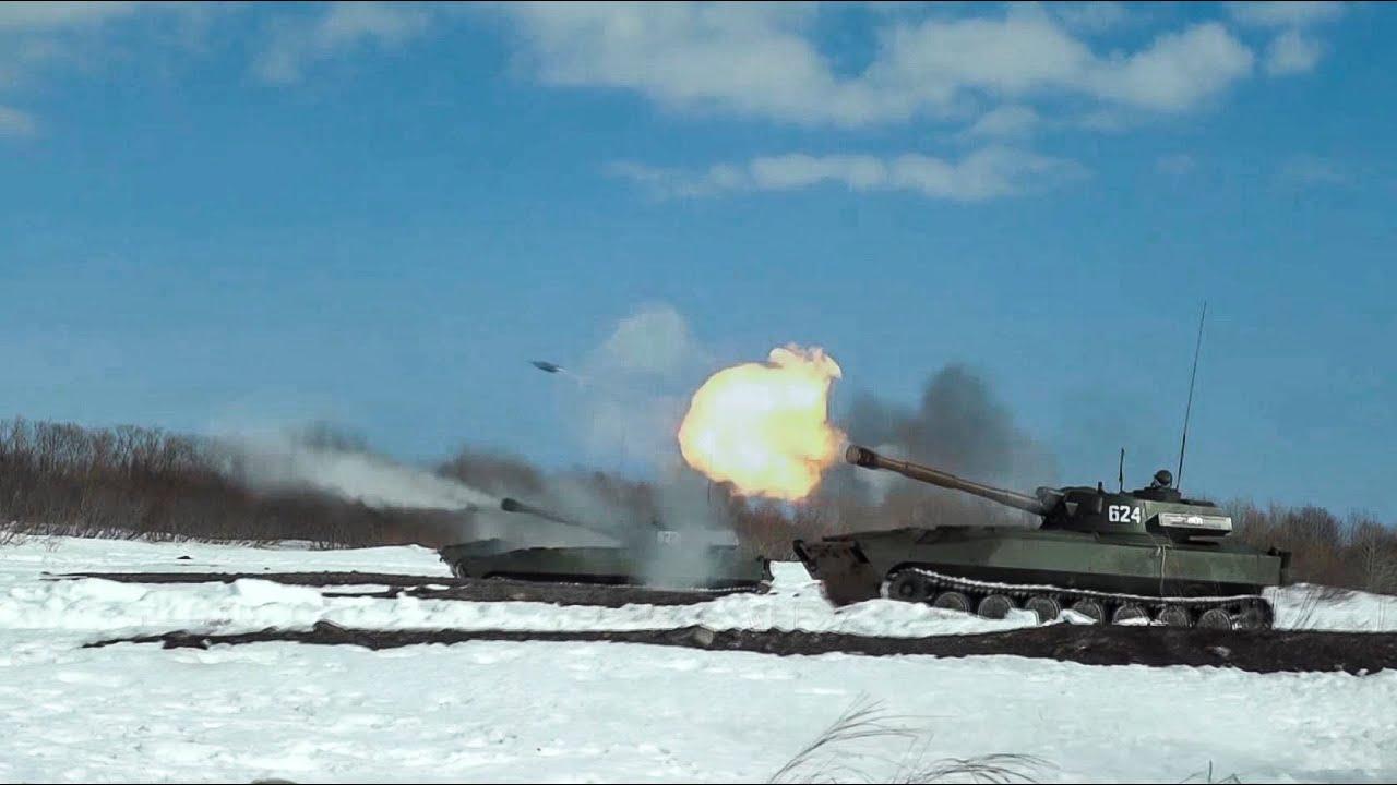 Cтрельбы морпехов из САУ «Гвоздика» на Камчатке