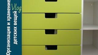 видео Шкафчики для одежды