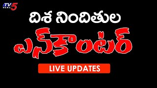LIVE : Accused in Disha Case Encounter | LIVE Updates