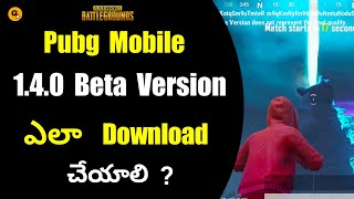 How to Download Pubg Mobile 1.4.0 Beta Update || Download and Play Godzilla Mode in Pubg Mobile