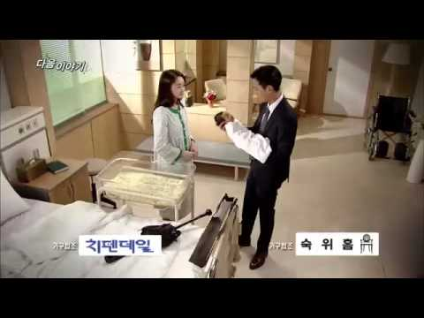 Endless Love Episode 23 English Sub Preview