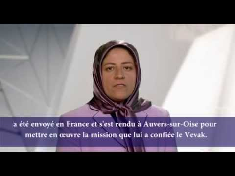 Déclarations de Somayeh Mohammadi   juillet 2015