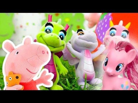 Одевалки для девочек. Игры ФЕИ и ДРАКОНЫ онлайн! Видео с игрушками Свинка Пеппа и Май Литл Пони