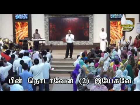 Bro. Wesley maxwell - worship with message