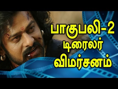 Thumbnail: Baahubali: The Conclusion trailer Review | பாகுபலி-2 படத்தின் டிரைலர் விமர்சனம் - Filmibeat Tamil