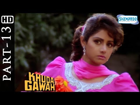 Khuda Gawah Full Hindi Movie Part 13 (HD) - Amitabh Bachchan - Sridevi - Popular 90's Movie
