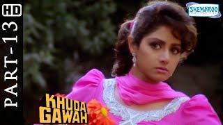 Khuda Gawah Part 13 (HD) | Amitabh Bachchan | Sridevi | Nagarjuna | Shilpa Shiro …