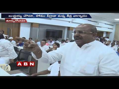 Clashes Between Gorantla Butchaiah Chowdary And BJP MLC  Somu Veerraju | ABN Telugu