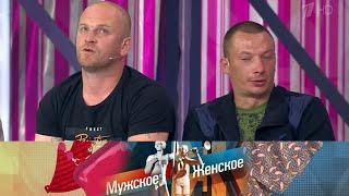 Сухой закон для Суханова Мужское Женское Выпуск от 17 06 2020