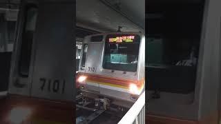 2021/06/16今日の7101F☆メトロ7000系10両編成副都心線運用@渋谷