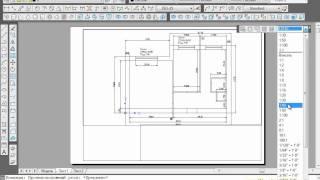 Auto CAD. Как изменить поля в области листа.