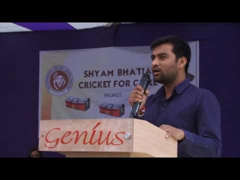 Cricket For Care, Rajkot  Jay D Mehta Speech