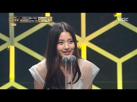 [2016 MBC Drama Awards]2016 MBC 연기대상- Gu Geonmin, Jeong Dabin 아역상 수상! 20161230