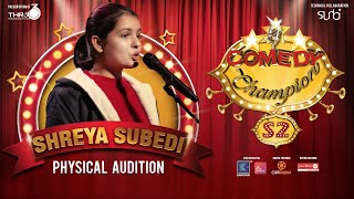 Comedy Champion Season 2 - Physical Audition Shreya Subedi