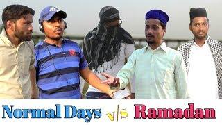 ramadan funny videos || ramadan 2018 || ramadan mubarak || Ramadan videos