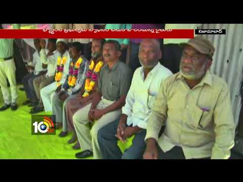 Special Story On Nizam Deccan Sugar Limited | Nizamabad | TS | 10TV