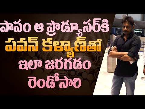 Pawan Kalyan did it for the producer for the second time || #PawanKalyan