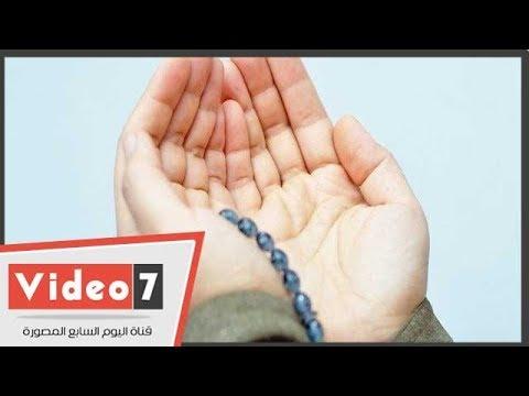 أحمد المالكى: دعاء إذا قلته أصبحت من أهل الجنة .. تعرف عليه  - نشر قبل 23 ساعة