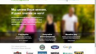 Зарабатываем в VSOTK.COM  40000 рублей в месяц