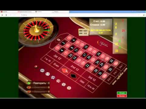 Заработок в казино без вложений рулетка low игровой автомат электронная рулетка slomaster