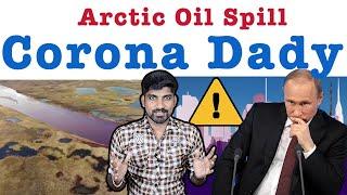 2020 Is a Beginning | Arctic Oil vs Future | Permafrost Explained | Tamil Pokkisham | Vicky | TP