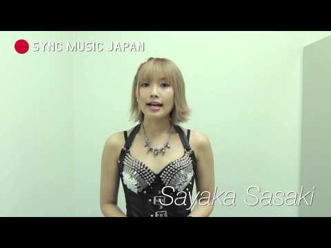 Lantis Festival in Las Vegas – Message from Sayaka Sasaki