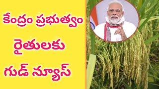 Central govt is a new scheme where farmers can sell crops anywhere
