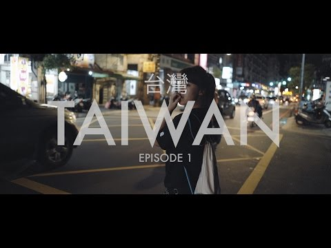 TAIWAN EP. 1: Eating Everything in Taiwan!