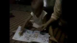 Ajar Anak Rajin Membaca Dan Anak jadi Pintar Dengan My iman Pen