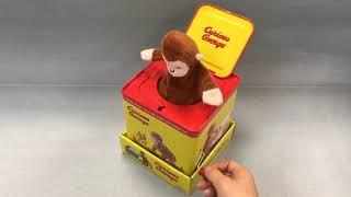 好奇猴喬治驚喜盒