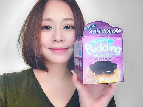 DIY 韓國布丁染髮劑開箱&實染心得|Korean EZN Pudding Hair Color|Nabibuzz 娜比