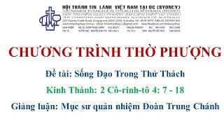 HTTL KINGSGROVE (Úc Châu) - Chương trình thờ phượng Chúa - 18/07/2021