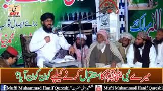 Masoom Ali thumbnail