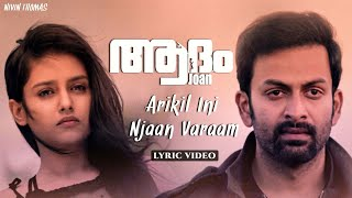 Adam Joan | Arikil Ini Njaan Varaam Lyric Video | Prithviraj Sukumaran | Deepak Dev | Nivin Thomas