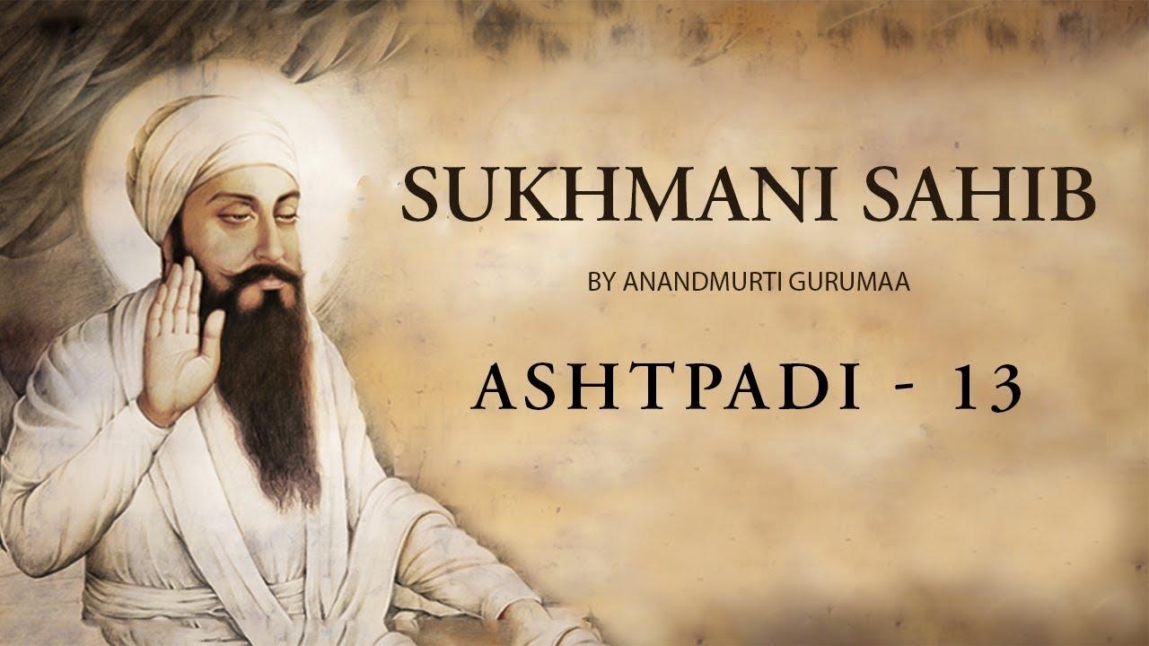 Www Gurumaa Com The sukhmani sahib is a set of 192 gurbani (hymns) recorded in the guru granth sahib, the main scripture of sikhism. anandmurti gurumaa